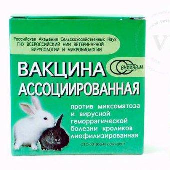 Прививки кроликам лапимун отзывы форум - b